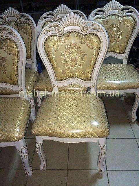 Стул 8041 в золотой ткани Даминг