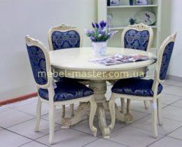 Обеденный набор стол со стульями Роял, Румыния