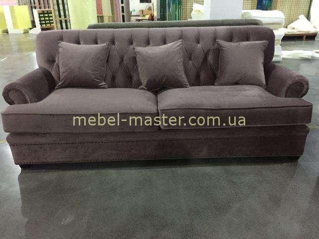 Мягкий раскладной диван в шоколадном цвете. Империал