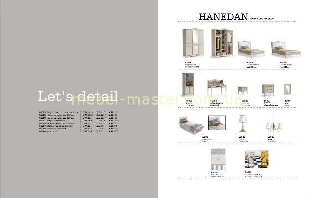 Модели мебели для коллекции в спальню Династия, Турция