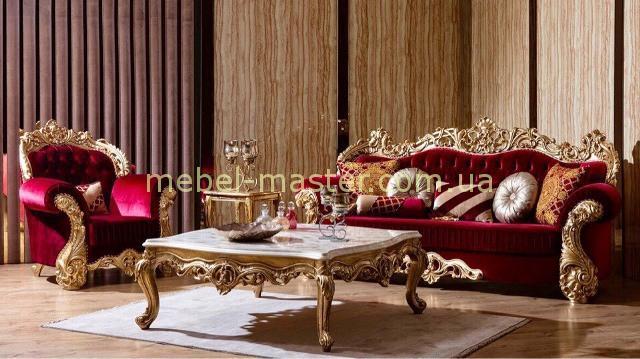 Золотой диван в красной обивке РОма в стиле барокко, Турция