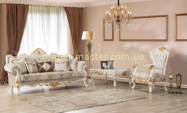 Классический мебельный гарнитур Лена в стиле барокко