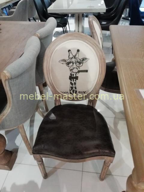Обеденный стул с декором Жираф, ТОП Мебель