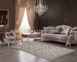 Классический комплект мягкой мебели Густо. Турция
